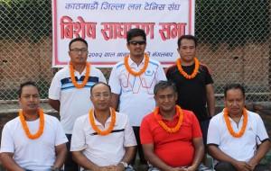 काठमाडौं जिल्ला लनटेनिस संघका नवनिर्वाचित पदाधिकारीहरु ।